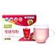 【藻康富】蔓越莓粉(30包/1盒) product thumbnail 1