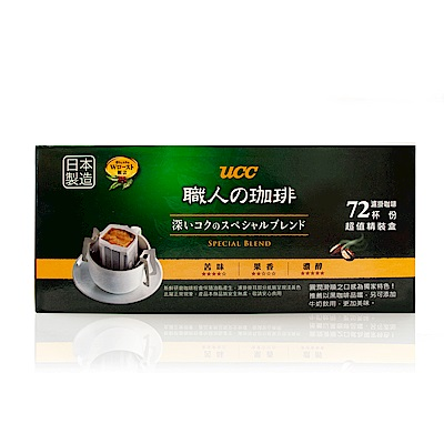 UCC 職人精選綜合濾掛咖啡( 7 gx 72 包)