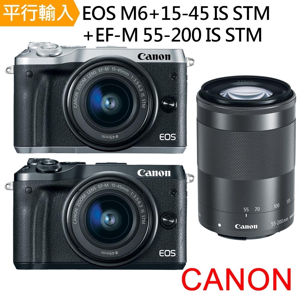 【快】CANON EOS M6+15-45mm+55-200mm 雙鏡組*(中文平輸)