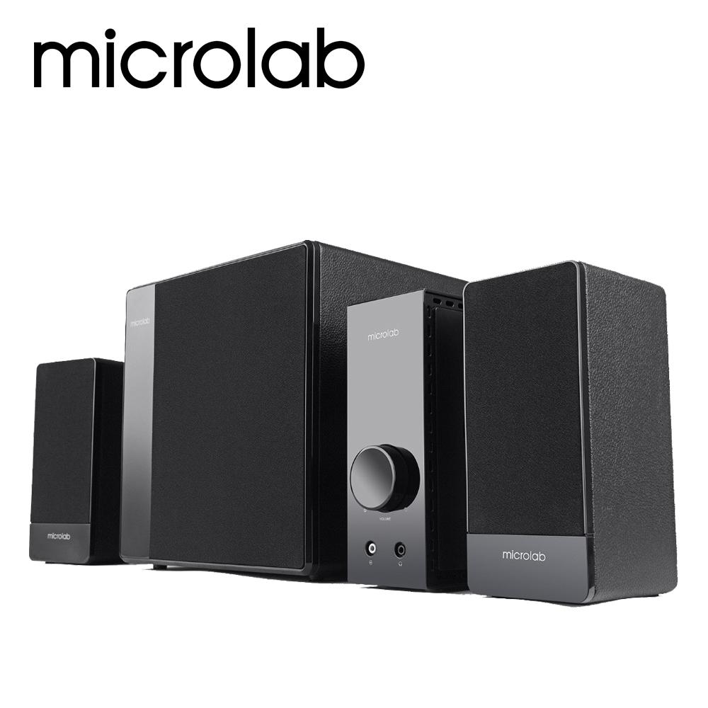 【Microlab】FC360 2.1聲道撼聲精品多媒體喇叭