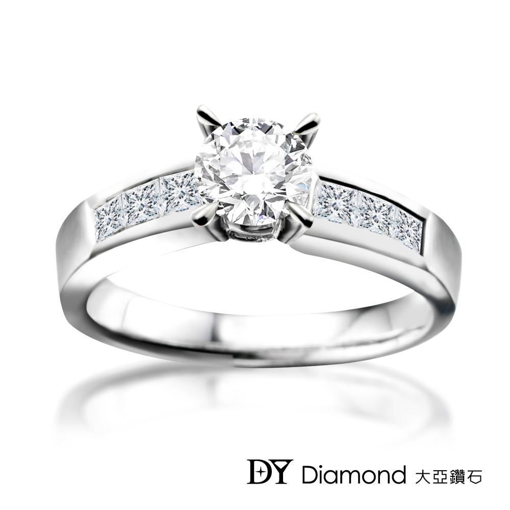 DY Diamond 大亞鑽石 18K金 0.50克拉  D/VS1  求婚鑽戒