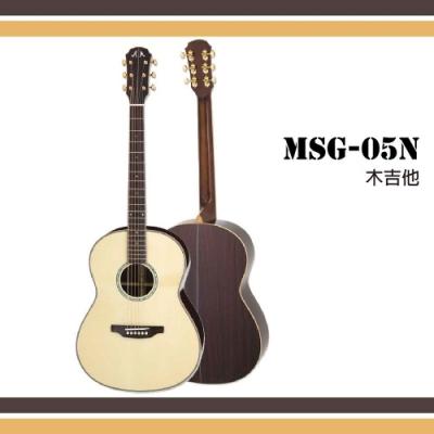 ARIA MSG-05N木吉他/日本吉他品牌/單板雲杉面