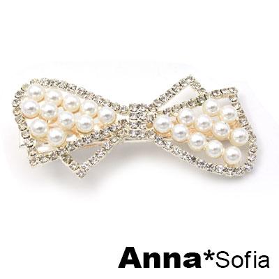 AnnaSofia 華麗綺珠繞鑽 純手工小髮夾邊夾(璇結-淡金系)