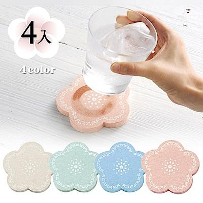 可愛梅花造型 珪藻土吸水杯墊/肥皂盤4入組(四色款)