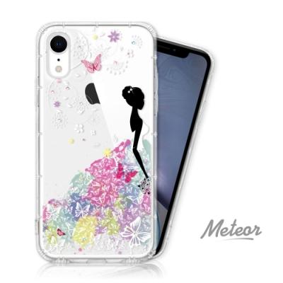 Meteor iPhone XR 奧地利水鑽殼 - 花嫁