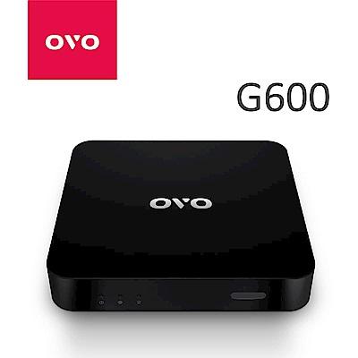 OVO 三合一電視盒 (OVO-G600)