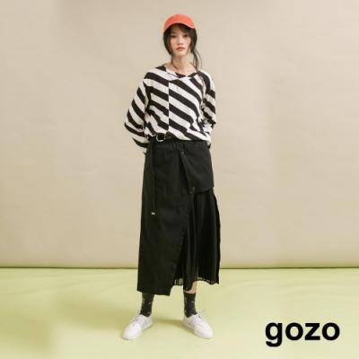 gozo-拼接雪紡百褶工作裙(二色)