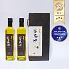 【幸樸作油】秋林一號苦茶油500ml(2入/組) 禮盒