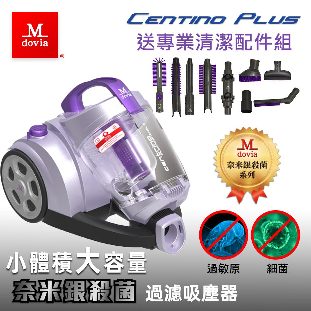 Mdovia Centino Plus 奈米銀殺菌濾網 深層清潔吸塵器