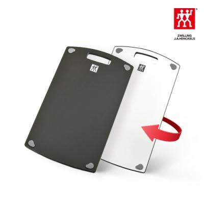 [4折加價購L砧板] 德國雙人 ZWILLING 抗菌塑膠砧板-M 36x20x1cm