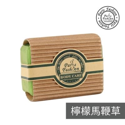 Paris fragrance 巴黎香氛-檸檬馬鞭草精油皂150g