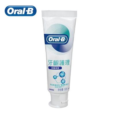 歐樂B-專業牙齦護理牙膏90g(深層清潔)