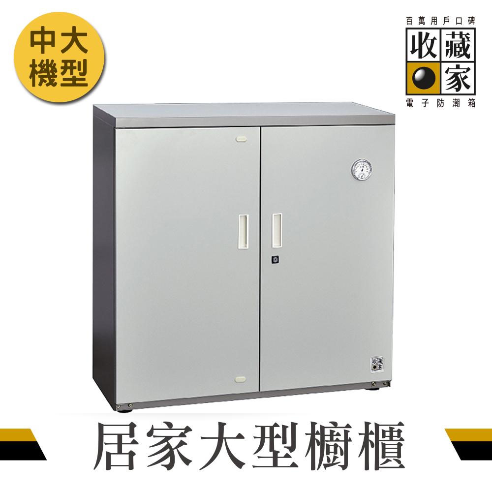 收藏家隱密式左右雙門大型電子防潮箱AXH-350M