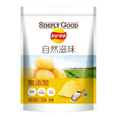 SIMPLY GOOD  樂事自然滋味夾鏈包-海鹽口味(225G)