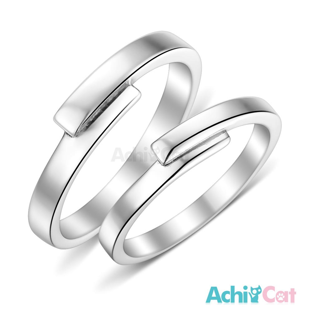 AchiCat 925純銀情侶對戒尾戒 愛的契約 單個價格