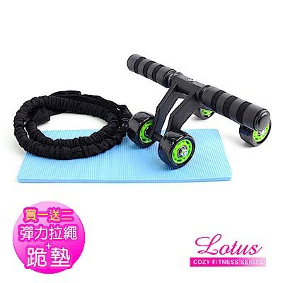 [時時樂限定]健腹輪 練肌瘦腹四輪型穩定健美輪 送跪墊與彈力拉繩 LOTUS 螢光綠