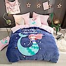 BUNNY LIFE 美人魚-雙人-極柔加厚法蘭絨床包四件組