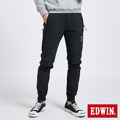 EDWIN 迦績褲JERSEYS運動束口褲-男-黑色