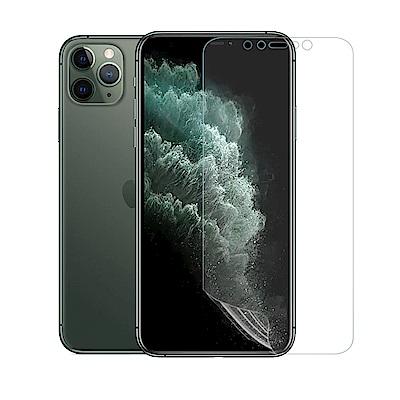 o-one大螢膜PRO iPhone11ProMax滿版螢幕保護貼 手機保護貼