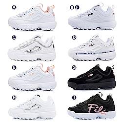 [時時樂] FILA DISRUPTOR 運動鞋
