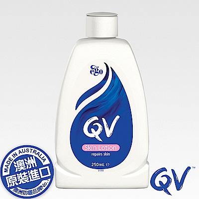 QV舒敏保濕乳液250ML/瓶