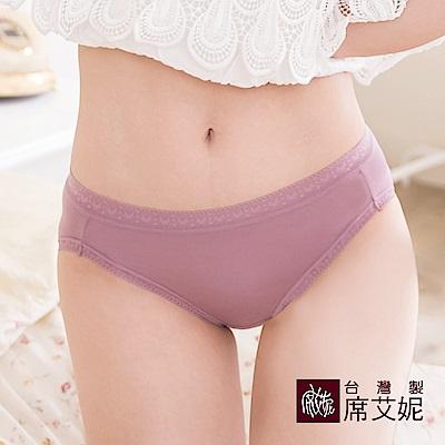 席艾妮SHIANEY 台灣製造(5件組)中大尺碼 莫代爾低腰輕柔內褲