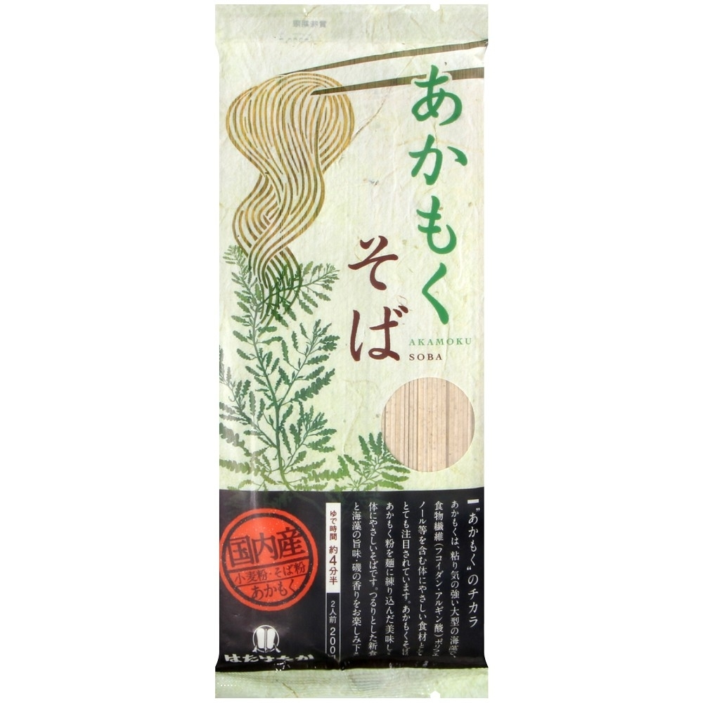 Hatakenaka 褐藻素麵(200g)