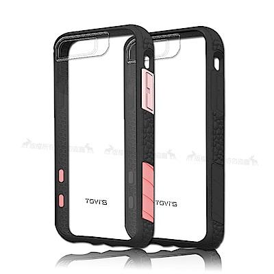 TGViS 極勁系列 iPhone 6s/7/8 Plus運動玩色防摔手機殼(甜美運動黑)