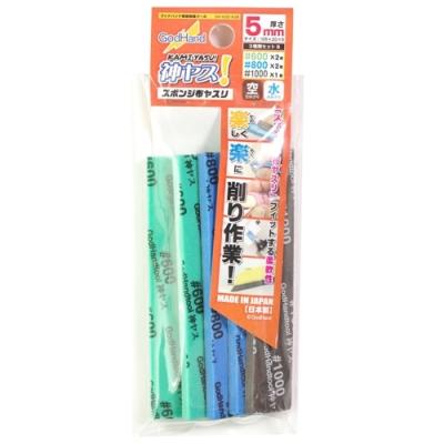 日本GodHand神之手中番數5mm海綿砂紙砂布綜合5入GH-KS5-A3B(600番/800番/1000番)台灣公司貨
