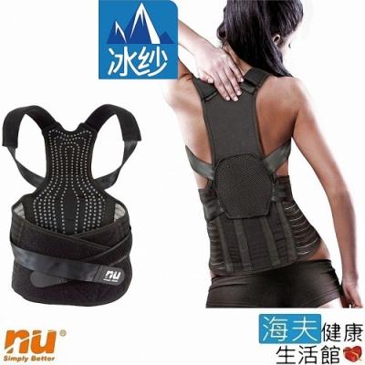 海夫健康生活館 恩悠數位 NU 鈦鍺能量護具 冰紗 美姿 護腰帶