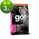 Go! 皮毛保健-雞肉蔬果 全貓配方《300克三件組》WDJ推薦