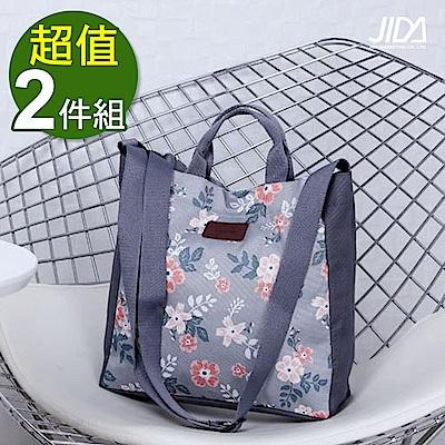 【暢貨出清】JIDA 清新文雅韓式大容量手提包/斜背包(2入)