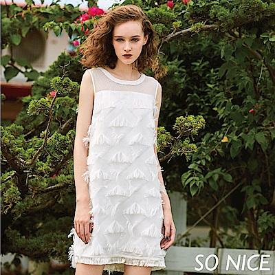 SO NICE摩時尚登流蘇洋裝