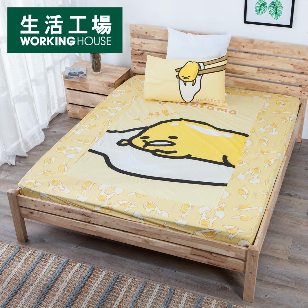 【女神狂購物↓38折起-生活工場】*蛋黃哥單人床包 (3.5x6.2尺)