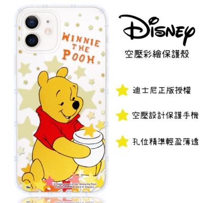 【迪士尼】iPhone 12 (6.1吋) 星星系列 防摔氣墊空壓保護套(維尼)