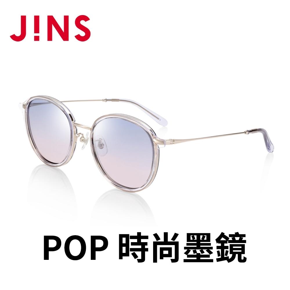 JINS&SUN POP 時尚墨鏡(ALRF21S119)透明淺紫