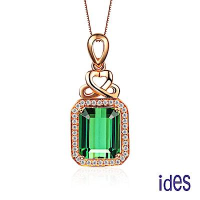 ides愛蒂思 歐美設計彩寶系列綠寶碧璽項鍊/英式古典綠