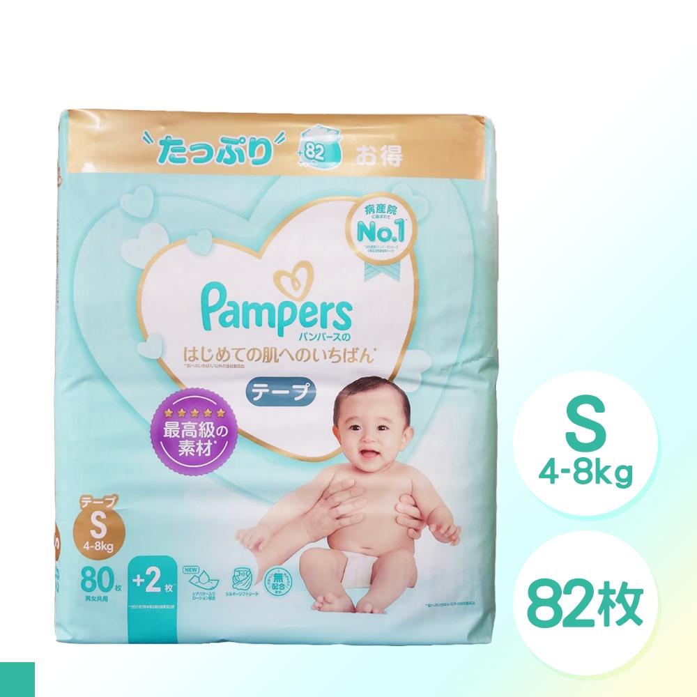 日本 PAMPERS 境內版 紙尿褲 黏貼型 尿布 S 82片x3包 箱購