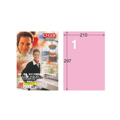 【龍德LONDER】LD-800-R-A 全張 粉紅 A4 三用標籤(1盒105張)