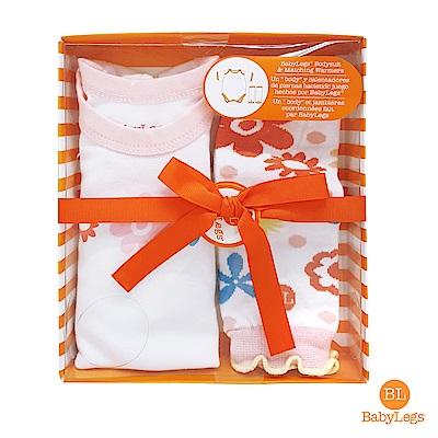 美國 BabyLegs 新生兒有機棉禮盒組 (甜心小花)