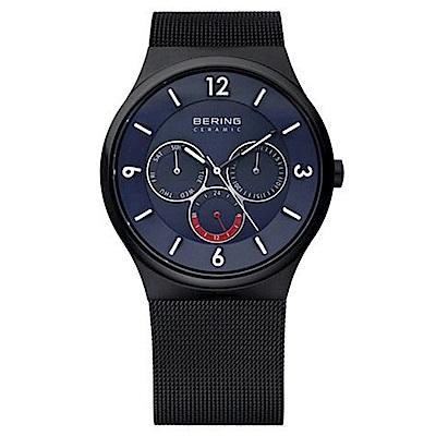 BERING丹麥精品手錶 三眼顯示米蘭代陶瓷錶面 黑x北歐藍40mm