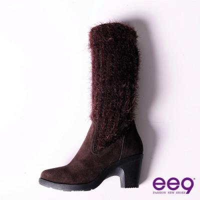 ee9 時尚注目 2Way個性千金頂級磨砂牛皮毛線靴 百搭深棕