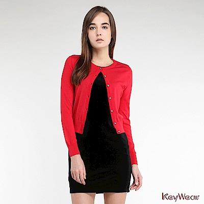 KeyWear奇威名品    100%羊毛經典優雅短版長袖針織外套-紫紅色