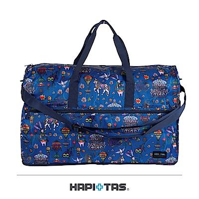 日本HAPI+TAS 大摺疊旅行袋 藍色旋轉木馬