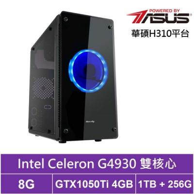 華碩H310平台[飛鳥鬥狂]雙核GTX1050Ti獨顯電玩機