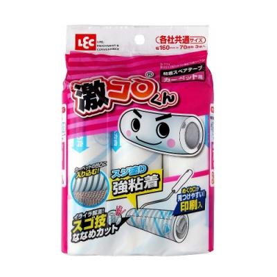 日本LEC地毯專用強黏著黏紙補充包(1包3個裝)