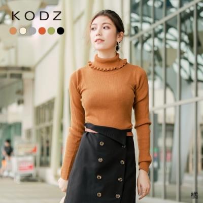 東京著衣-KODZ 歐膩推薦多色坑條花邊高領針織上衣-S.M.L