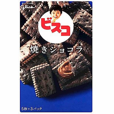 glico 夾心餅-烤巧克力風味(66g)