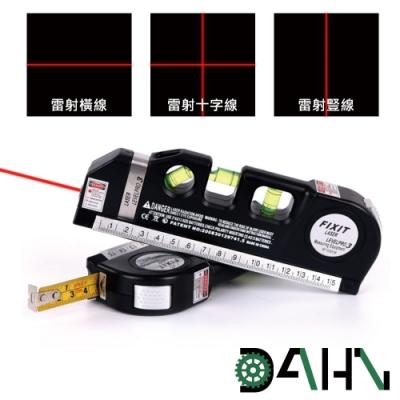 DAHN達恩 多功能三泡水平儀紅外線雷射捲尺(送三腳架/8呎)