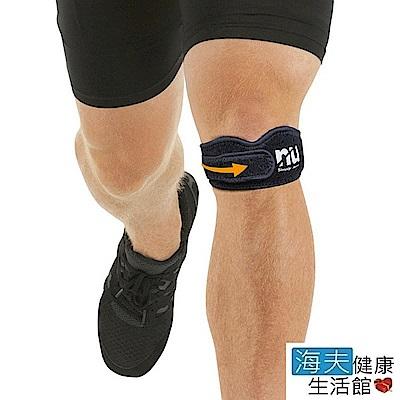 恩悠肢體裝具 (未滅菌)恩悠數位 NU 鈦鍺能量 膝蓋髕骨帶